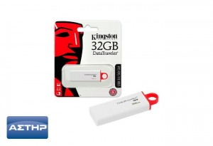 USB KINGSTON 32 GIGA 2.0